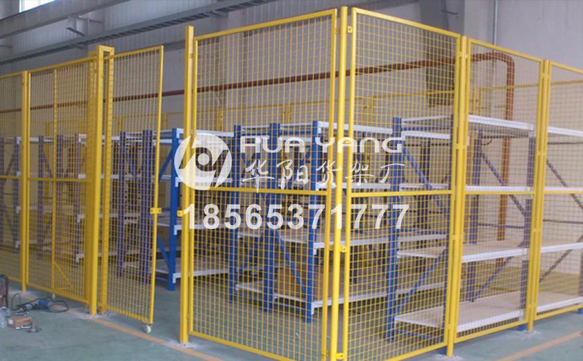 倉庫貨架隔網