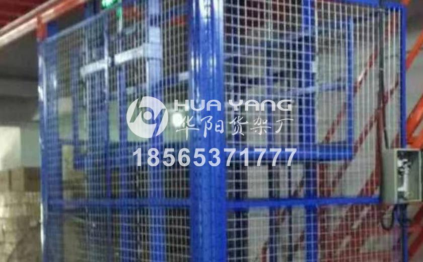 升降機隔離網