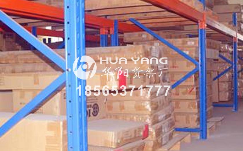 家具成品重型貨架