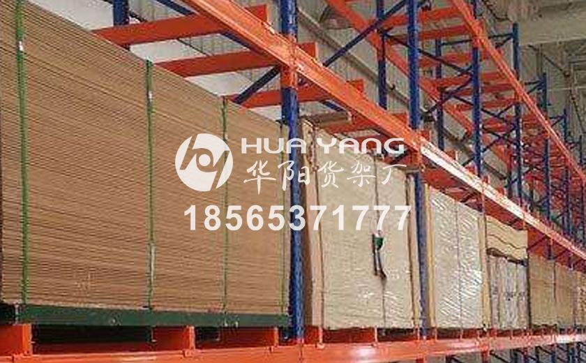 板材重型貨架