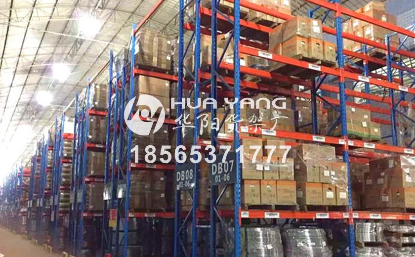 廣州五金倉庫重型托盤貨架