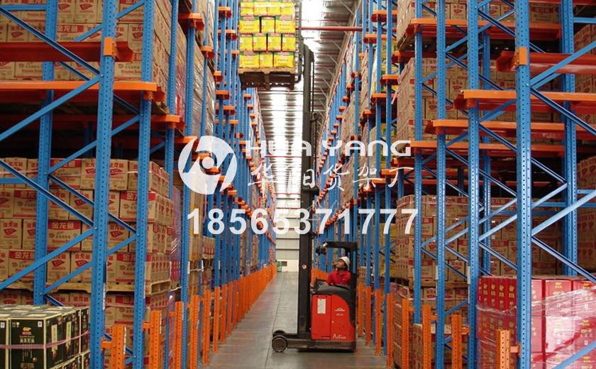 飲料廠駛入式重型倉儲貨架