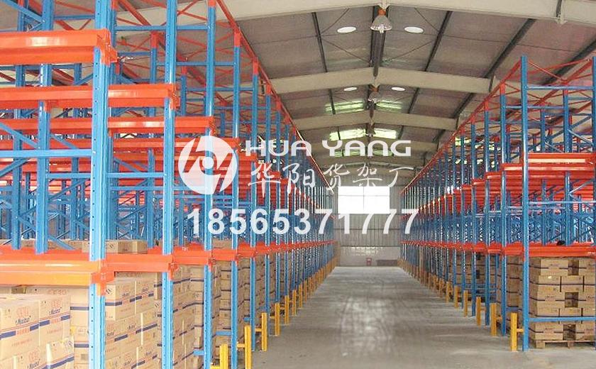 食品飲料通廊式重型貨架