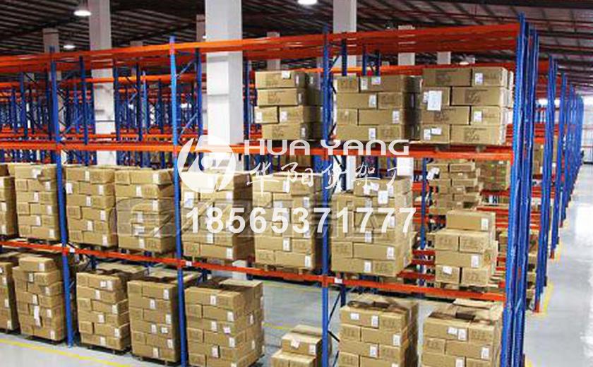 食品飲料廠重型貨架