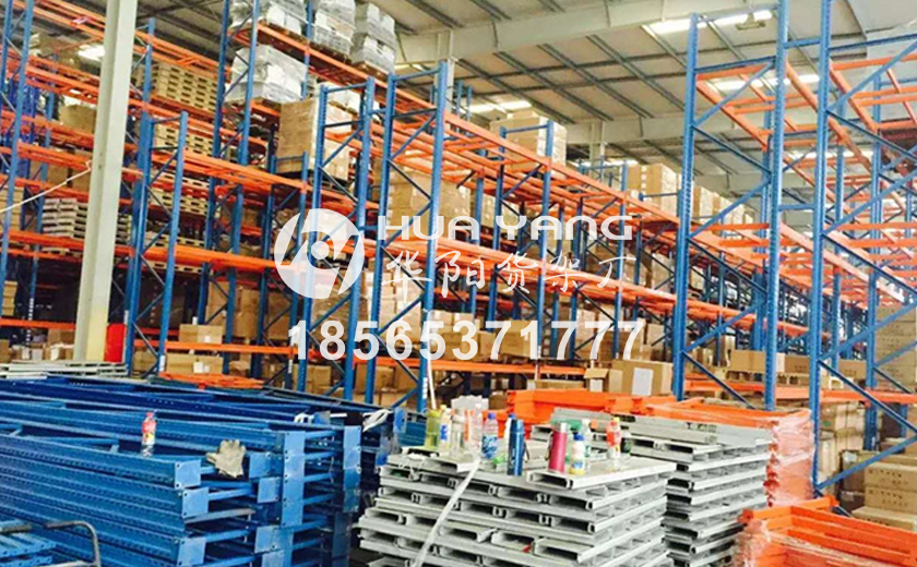 食品廠倉儲貨架